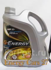 G-Energy. Вязкость 0W-20, синтетическое