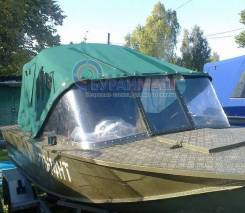 Тент и дуги на лодку Южанка-2. Под заказ