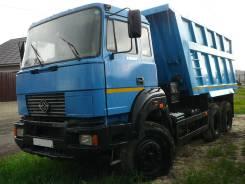 Урал 63685. Продается самосвал , 11 150куб. см., 20 000кг.