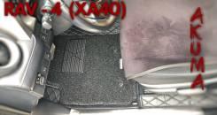Коврики. Toyota RAV4 Toyota XA