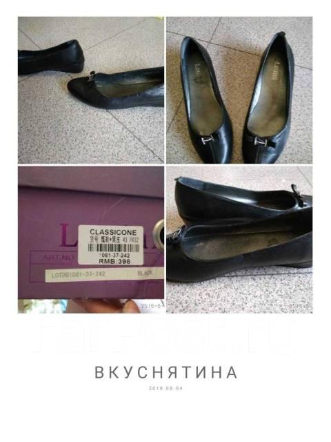 005074de871d Туфли женские 43р - Обувь во Владивостоке
