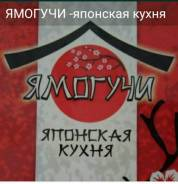 Повар. Ул. 50 лет ВЛКСМ 7