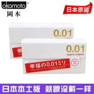 Презервативы ультратонкие полиуретан Sagami Original 0.01мм 5шт Japan