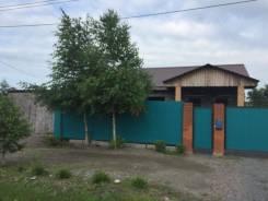 Продам дом в с. Михайловка. Тихоокеанская, р-н Михайловка, площадь дома 102кв.м., централизованный водопровод, электричество 15 кВт, отопление элект...