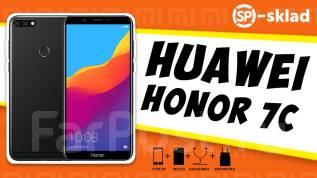 Huawei Honor 7C. Новый, 32 Гб, 3G, 4G LTE, Dual-SIM