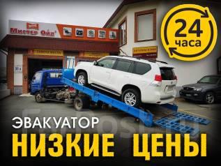 Услуги Эвакуатора 24 ч платформа с лебедкой от 1000 р ч/л