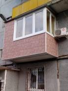 """""""Де ЛЮКС"""": Лоджии. Балконы. Окна. Работы любой сложности."""