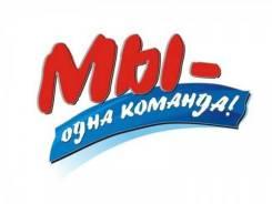 Продавец весового мороженого. Улица Муравьева-Амурского 3