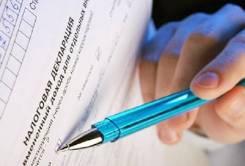 Заполнение деклараций и расчетов
