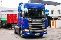 Scania R440LA. Scania R440 LA 4X2HNA, 12 740куб. см., 25 000кг. Под заказ