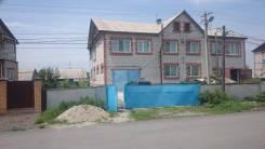 Продам коттедж для большой семьи. Ул. Заречная, р-н пгт. Сибирцево, площадь дома 144кв.м., централизованный водопровод, электричество 15 кВт, отопле...