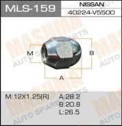 Гайка MLS159 MASUMA 12X1,25 под ключ 21мм