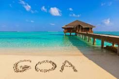 Индия. ГОА. Пляжный отдых. ГОА 21.08