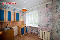 1-комнатная, улица Светланская 165а. Гайдамак, агентство, 30кв.м.