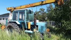 МТЗ ОПТ-9195. Продам трактор мтз ОПТ 9195, 75 л.с.