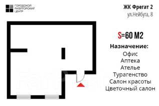 Нежилое помещение под цветочный магазин или офис в ЖК Фрегат 2. Улица Нейбута 8, р-н 64, 71 микрорайоны, 60кв.м. План помещения