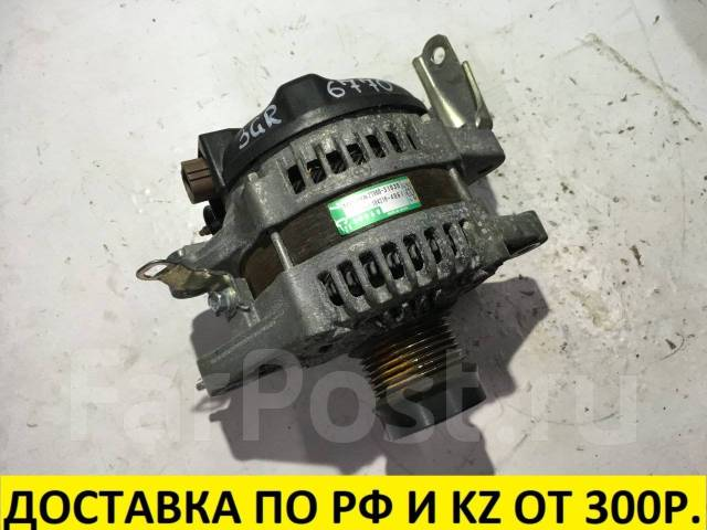 Генератор. Toyota: Aurion, Crown, Mark X Zio, Sienna, Mark X, RAV4, Camry, Previa, Estima, Avalon, Crown Majesta, Vanguard, Harrier, Blade, Venza, Tar...