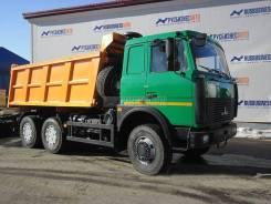 """Купава МАЗ. Купава 673105 """"МАЗ 5516Х5-480-050"""" кузов 15,4м3, 14 850куб. см., 19 000кг."""