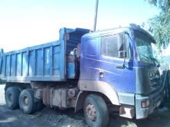 Hania. Продается грузовик Хания Синотрек 2008г