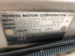 Toyota Crown. Птс на Crown JZS-175(V-3) Atlet вместе с авто