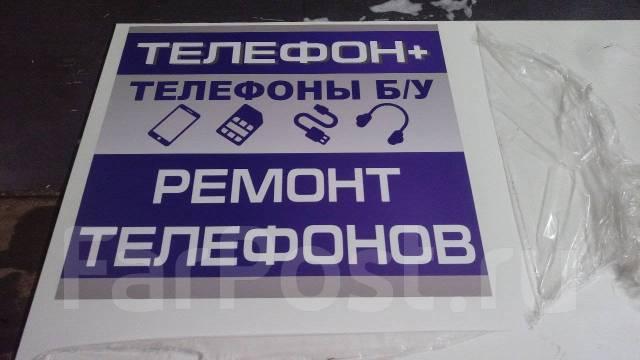 Наружная реклама изготовление - Объемные буквы, Световой короб, Баннер