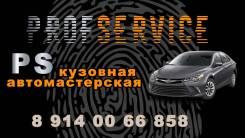 Profservice138 Кузовная автомастерскся