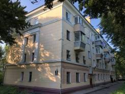 3-комнатная, улица Ильичева 5. Столетие, частное лицо, 65кв.м.