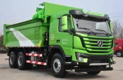 Dayun. Truck самосвал 6*4 СПГ / LNG жидкий метан, 11 596куб. см., 20 000кг., 6x4. Под заказ