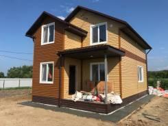 Строительство Каркасных домов от 16000р/м2