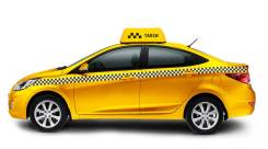 Услуги такси. По области, по городу