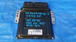 Блок управления двс. Infiniti FX45, S50 Infiniti FX35, S50 Двигатель VK45DE
