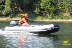 Мастер лодок Ривьера 2900 СК. 2018 год год, длина 2,90м., двигатель подвесной, 10,00л.с., бензин. Под заказ