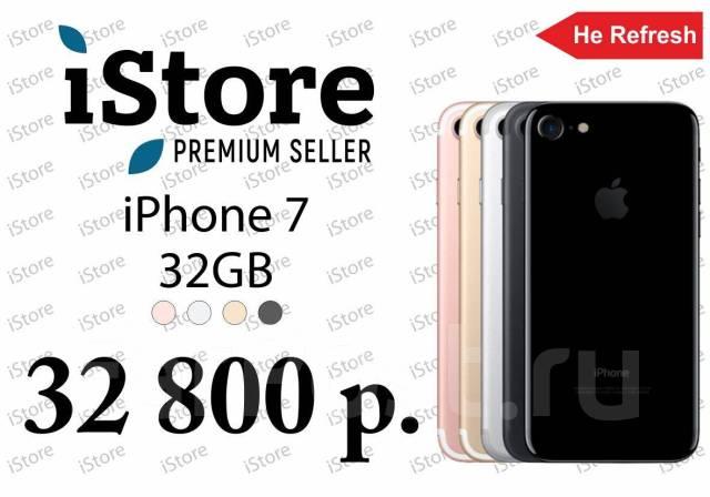 Apple iPhone 7. Новый, 32 Гб, Золотой, Розовый