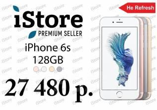 Apple iPhone 6s. Новый, 128 Гб, Желтый, Золотой