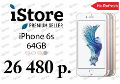 Apple iPhone 6s. Новый, 64 Гб, Золотой, Розовый