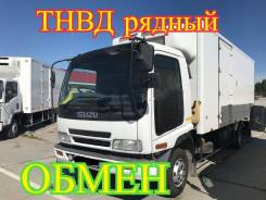 Isuzu Forward. Рефрижератор , 2002 г. в. -30+20С, 5 000 кг., 4x2