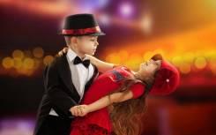 Спортивные бальные танцы, набор детей от 6 до 12 лет