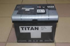 Titan. 55А.ч., Обратная (левое), производство Россия