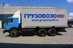 КамАЗ 53215. Продается грузовик Камаз 53215, 10 850куб. см., 9 780кг.