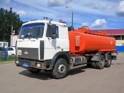 МАЗ 6303. /1127/220/ - топливозаправщик 2006г. в., 14 860куб. см., 14 000кг., 6x4