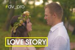 Видеосъемка LOVE Story.
