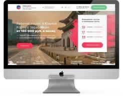 Разработка продающих сайтов! Только качественные сайты