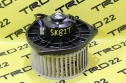 Мотор печки. Mitsubishi Delica, SK22L, SK22LM, SK22M, SK22MM, SK22T, SK22TM, SK22V, SK22VM, SK82L, SK82LM, SK82M, SK82MM, SK82T, SK82TM, SK82V, SK82VM...