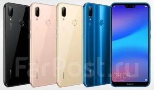 Huawei P20 lite. Новый, 128 Гб, Золотой, Синий, Черный, 3G, 4G LTE, Dual-SIM
