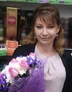 Директор магазина. Средне-специальное образование, опыт работы 3 года