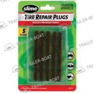 Латки, наборы для ремонта шин.
