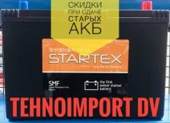 Startex. 95А.ч., производство Корея