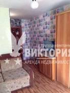 Гостинка, переулок Днепровский 4. Столетие, агентство, 18кв.м. Комната