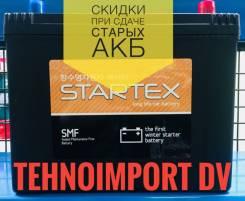 Startex. 85А.ч., производство Корея