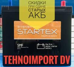 Startex. 50А.ч., производство Корея